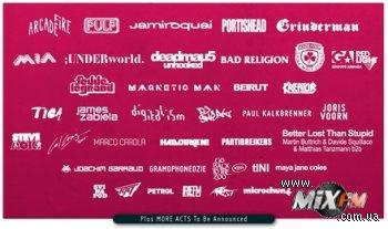 Jamiroquai, Portishead, Deadmau5, Paul Kalkbrenner на EXIT Festival