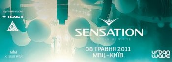 Sensation: The Ocean of White. FAQ + last event info