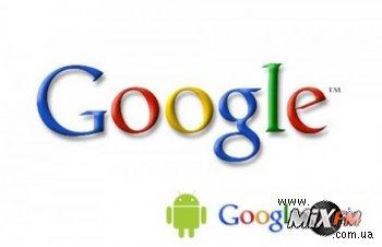 Google запустил музыкальный сервис