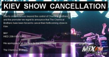 Концерт The Chemical Brothers в Киеве отменён