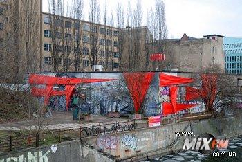 Закрывается один из самых популярных клубов Берлина