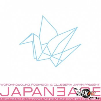 138 треков от Wordandsound в помощь Японии