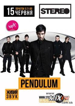 Выступление Pendulum отменяется