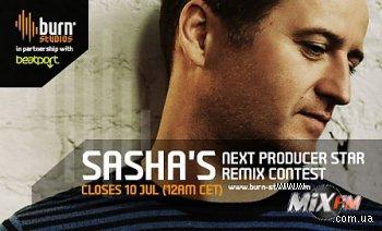 Конкурс ремиксов от DJ Sasha