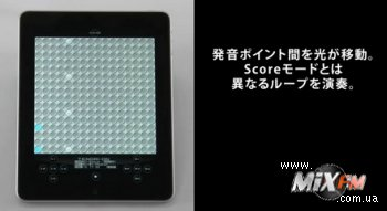 Yamaha Tenori-on: шаг на iPad!