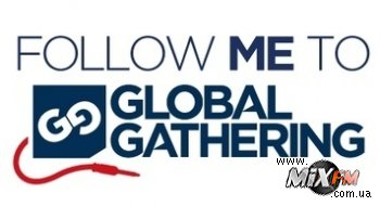 Автопробег Global Gathering – в день фестиваля!