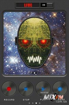 Cylon Voice: инопланетяне поют