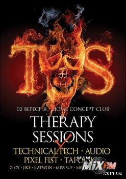 Юбилейный Therapy Sessions X