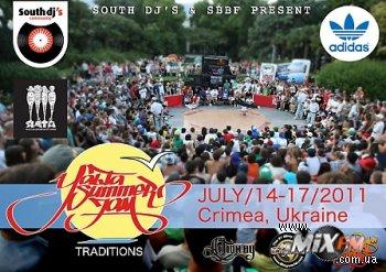 Фестивальный тур по Крыму
