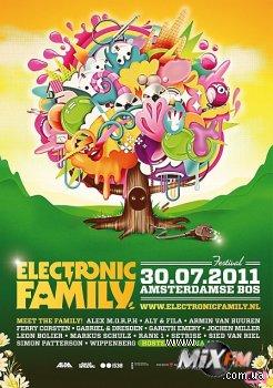 Armin van Buuren, Markus Schulz, Gareth Emery, Ferry Corsten отыграют на EFF