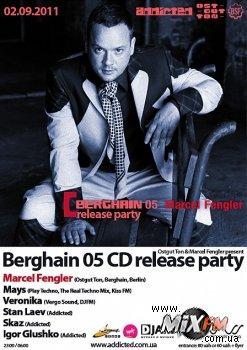 В Киеве состоится официальная презентация микса Berghain 05
