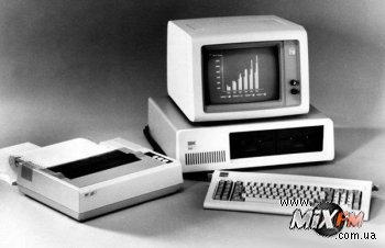 Первому персональному компьютеру исполнилось 30 лет
