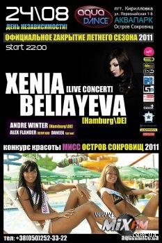 24 августа, Xenia Beliayeva (Live concert) @ Aquadance. Закрытие летнего сезона 2011
