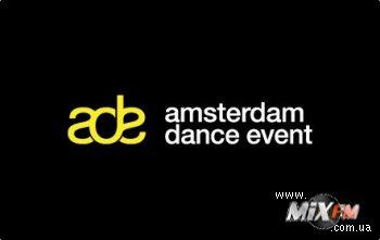 Amsterdam Dance Event 2011 в именах и датах