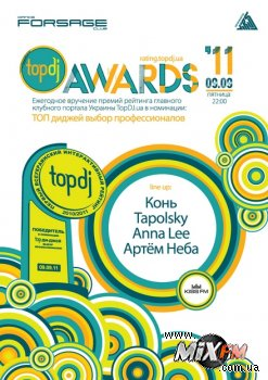 9 сентября, «TopDJ Awards: Выбор профессионалов» @ Forsage