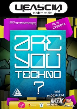 10 cентября, Are U Techno? / Tom Hades, Christian Cambas @ Forsage