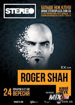 24 сентября, Roger Shah @ Stereo Plaza
