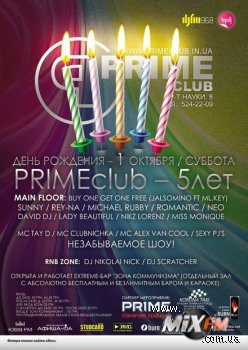 1 октября, Prime Club - 5 years! Birthday party