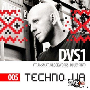Музыкальный концепт Techno.UA запускает серию фирменных подкастов