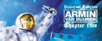 «Universal Religion Chapter 5»- новый релиз от Armin van Buuren!
